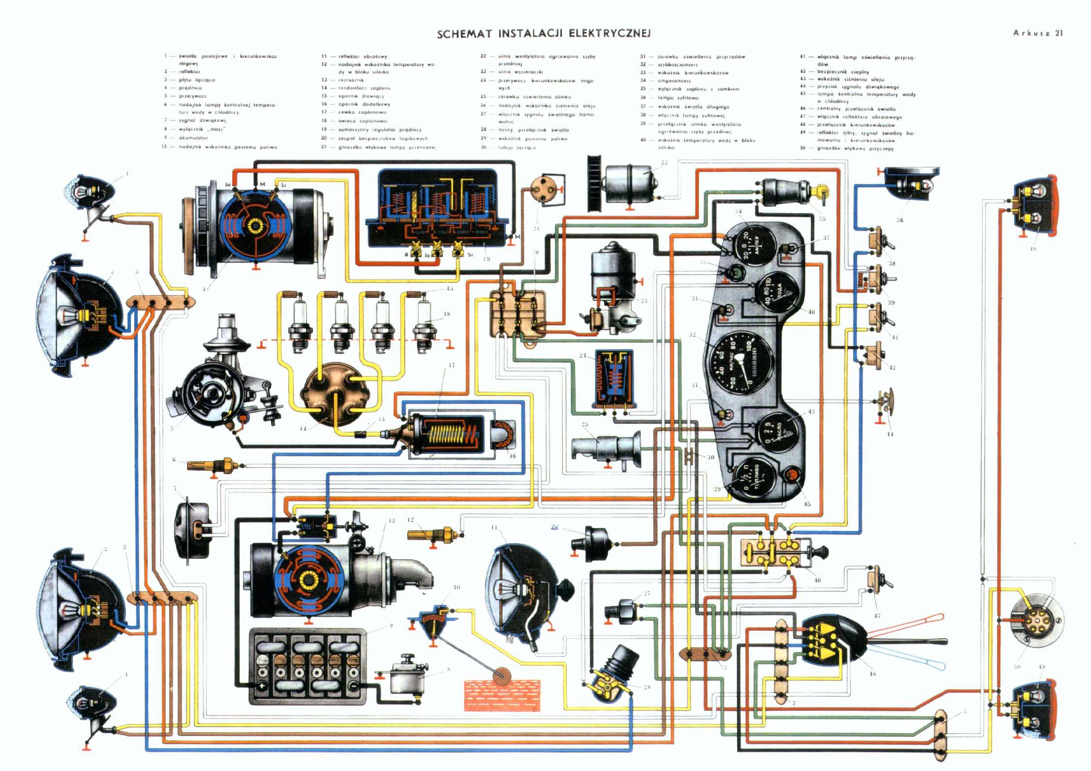 69. Скачать Схема электрооборудования автомобиля ГАЗ 69 / 67.  Кликните на картинку, чтобы увидеть полноразмерную...